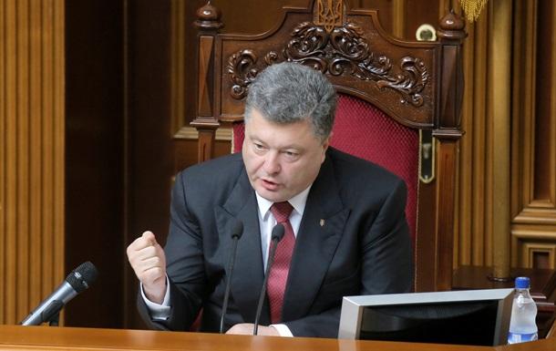 Льготам пришел конец. Как предлагают  затянуть пояса  украинским чиновникам и власть имущим