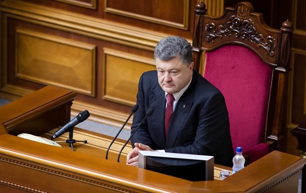 Украина рассчитывает на перспективу членства в ЕС – Порошенко