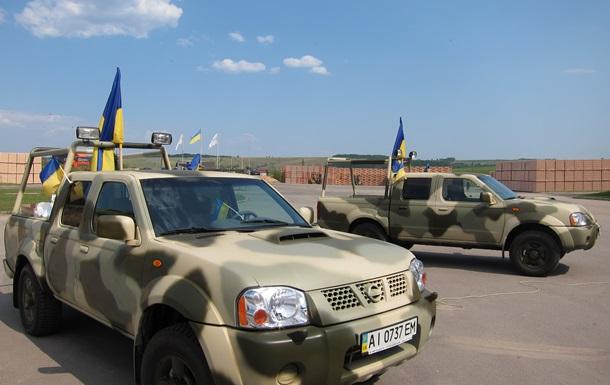 Работники завода из Киевской области передали на нужды АТО два автомобиля