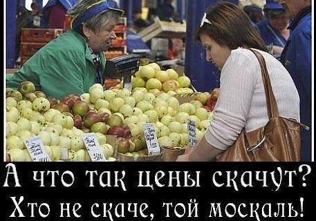 «АТО» – здобутки «маленького українця»