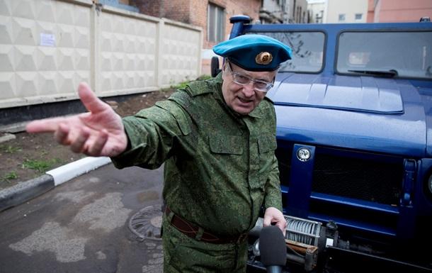 Жириновский позвонил Авакову