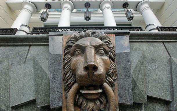 Попавшие под санкции российские банки попросили о господдержке - СМИ