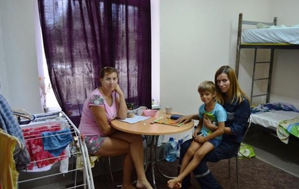 Горячие линии  для переселенцев: куда звонить в Харьковской области
