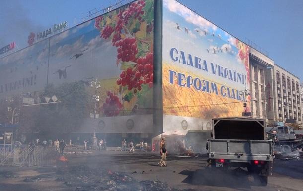 В результате противостояний на Майдане госпитализированы три бойца батальона Киев-1
