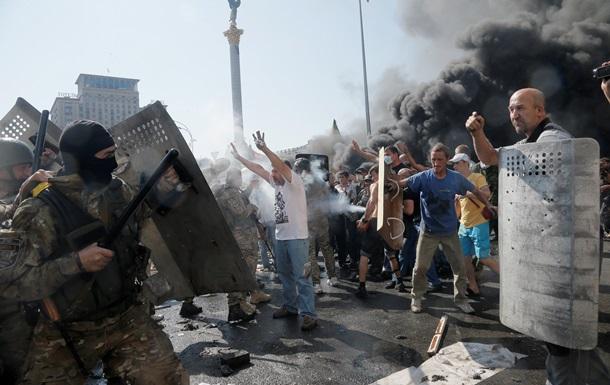 Алкомайдан должен быть разрушен . Интернет о зачистке центра Киева