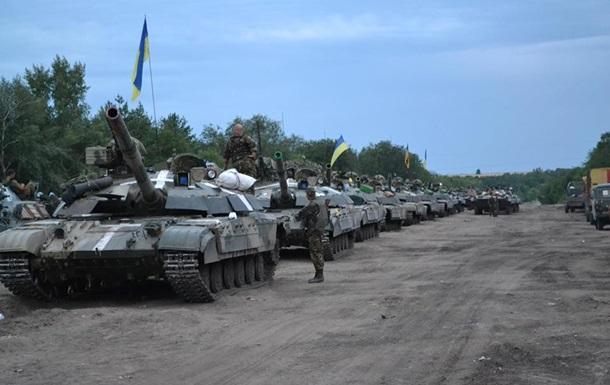 Подразделение 79-й бригады вырвалось из окружения – пресс-центр АТО