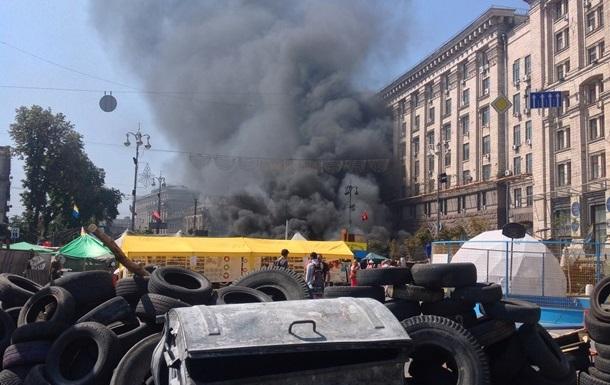 Вечером на Майдане состоится экстренное вече