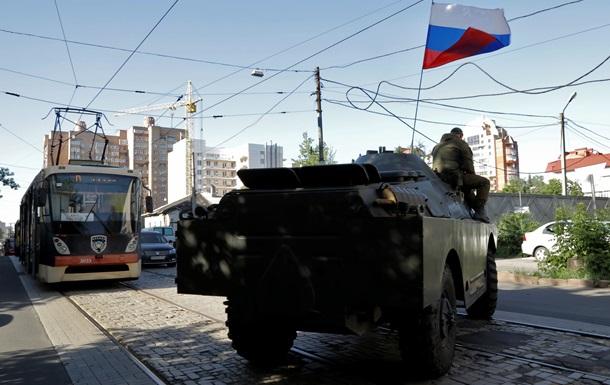 Сепаратисты готовились ко введению российских войск 17-18 июля - СБУ