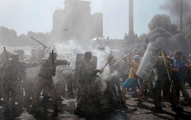 Массовая драка в ходе зачистки Майдана: фото