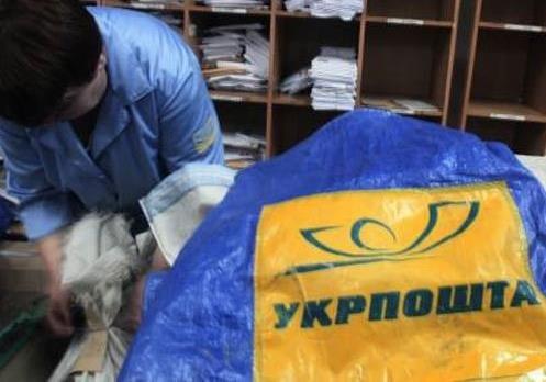 Чому «Укрпошта» безкоштовно агітувала за Тимошенко