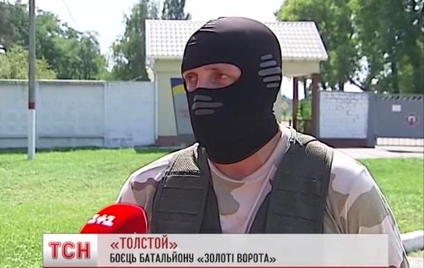 Добровольческий батальон  Золотые ворота  отправился воевать на Донбасс