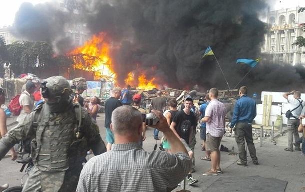 На Майдане вновь горят автомобильные покрышки