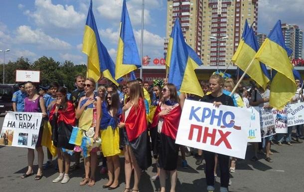 В Харькове проходит митинг против Кернеса