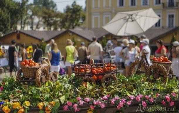 В Одессе отмечают День помидора