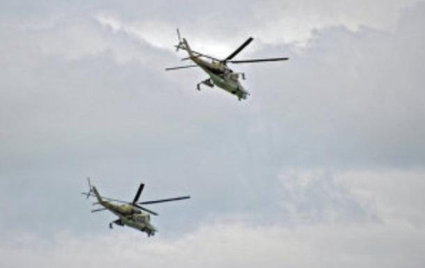 Два российских вертолета Ми-24 нарушили границу Украины - Госпогранслужба