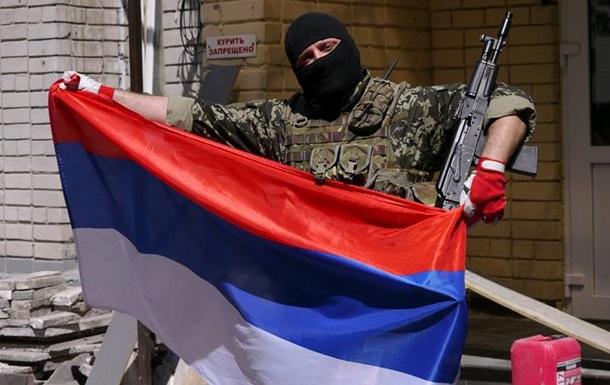 Правый сектор и батальон Днепр захватили охранное агентство в Днепропетровске