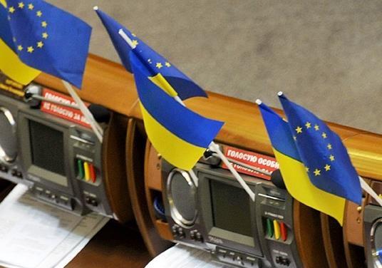 Евроинтеграция в тупике.