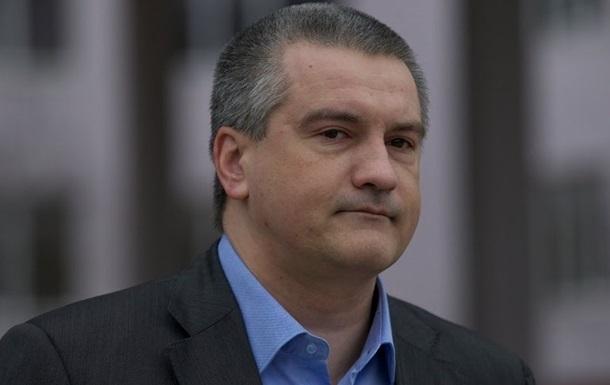 Крым не намерен бесплатно поставлять газ в Украину - Аксенов