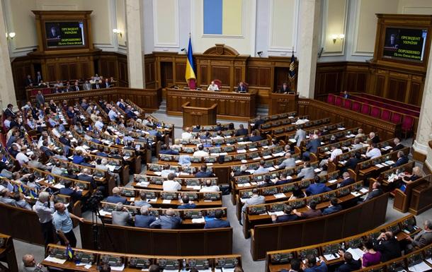 На перевыборы в Верховную Раду предлагают выделить 604 миллиона гривен