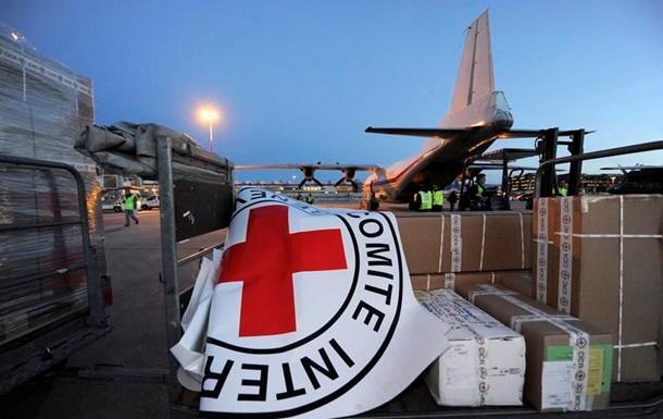Красный Крест получил предложение РФ участвовать в гуманитарной миссии для Донбасса