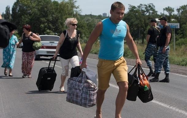 224 переселенца из Донбасса ждут отправки в другие регионы