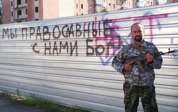 Гомофобия — попутчица сепаратизма и сестра «Русскаго мiра»