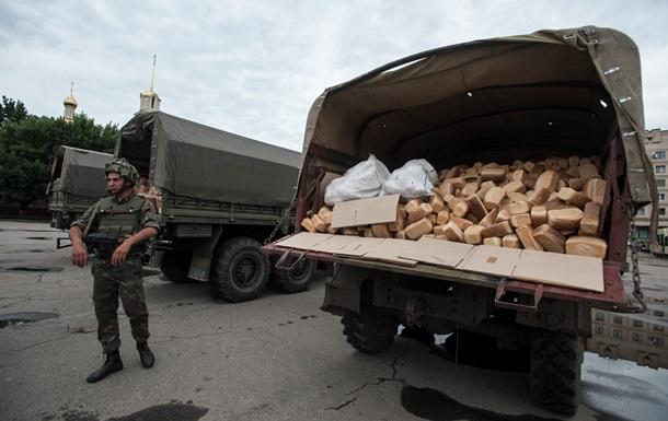 Луганской области доставили 12 тонн гуманитарной помощи