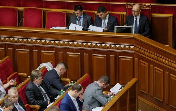 Какие санкции готовят для украинцев Рада и Яценюк