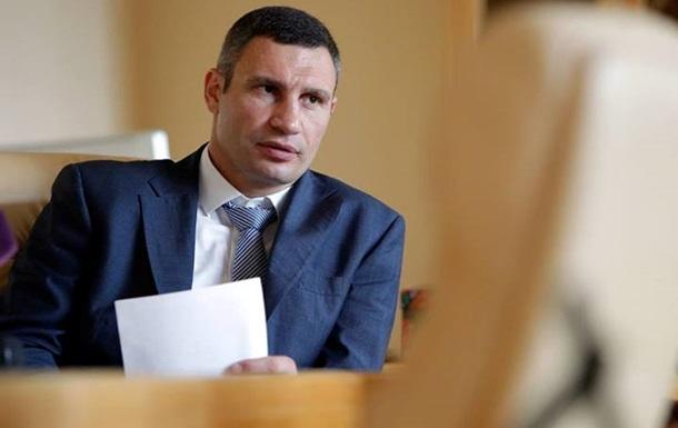 В столице уволены руководители Киевпасстранса и Фармации