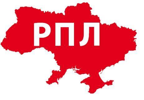 Перший крок до Радикальної Партії Олега Ляшка