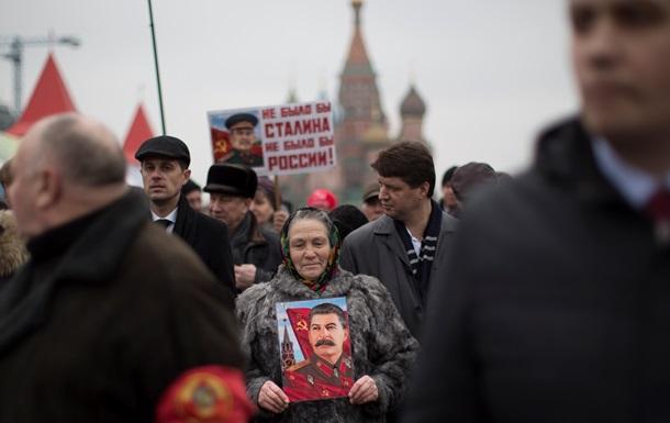 Английские школьники полюбили российских диктаторов