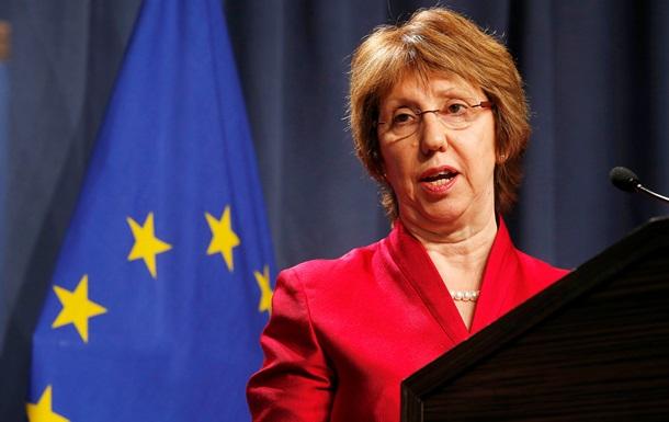 Эштон намерена созвать экстренное совещание глав МИД ЕС по Ираку и Украине