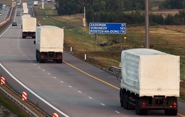 Российский гуманитарный конвой снова двинулся в путь – СМИ