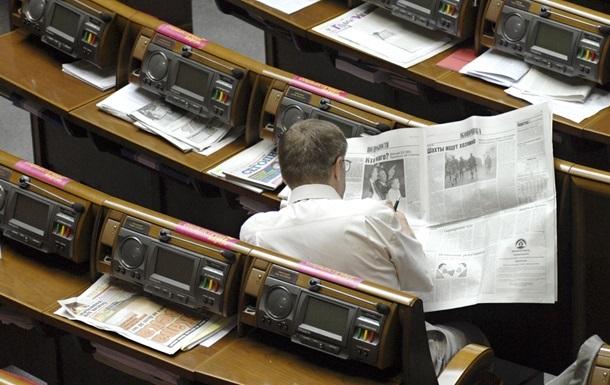 Нацсовет по ТВ и радио выступил против закона о санкциях