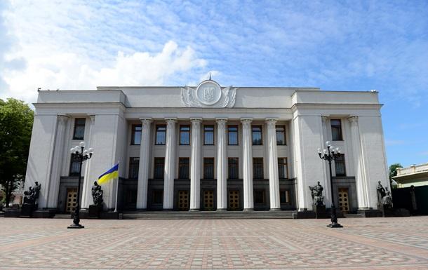 Рада поддержала законопроект о люстрации