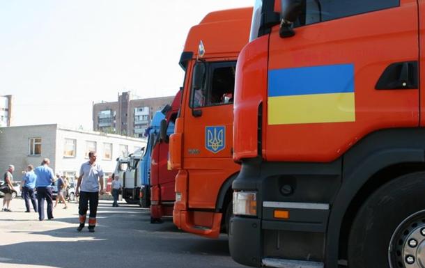 В Старобельске разгружают гуманитарный груз от Украины