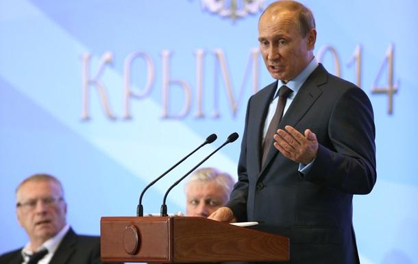Госдеп США: Путин стал единственным туристом в Крыму в этом году