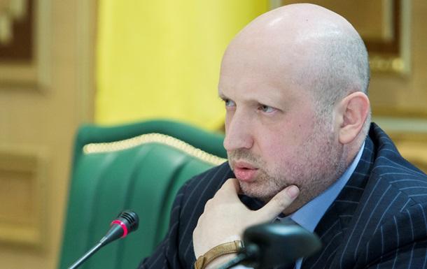 Турчинов обнародовал декларацию о доходах
