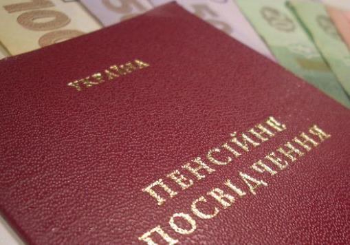 На Донбассе перестали выплачивать пенсии и зарплаты