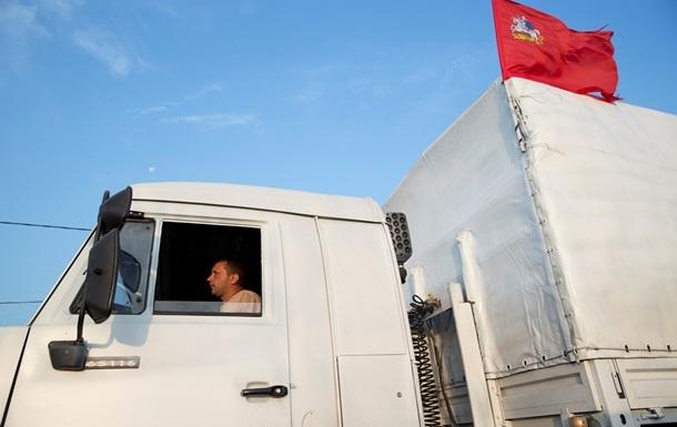 Россия до сих пор не предоставила детальные списки гуманитарной помощи Украине