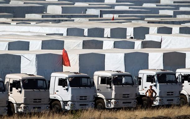 Итоги 16 августа: Украина приняла гуманитарный груз из России, и обращение Яроша к Порошенко