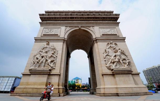 В Париже ограбили арабского принца
