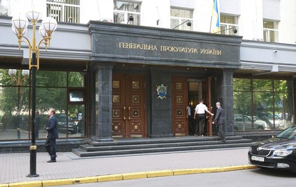 ГПУ открыла дело на должностных лиц Укргаздобычи