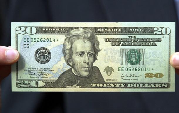 Межбанк открылся долларом по 13,20 грн