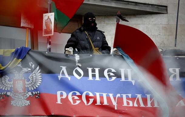 В непризнанной ДНР ввели смертную казнь