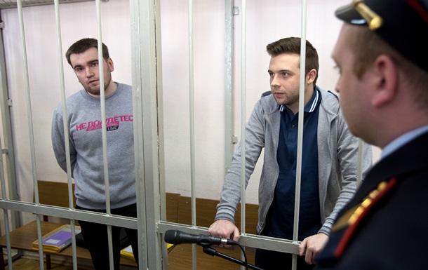 Болотное дело : четверо обвиняемых признаны виновными