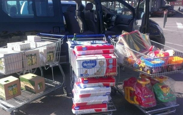 Харьковский Металлист передал помощь детям-беженцам из зоны АТО