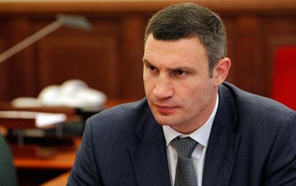 Кличко назначил новых председателей киевских районных администраций