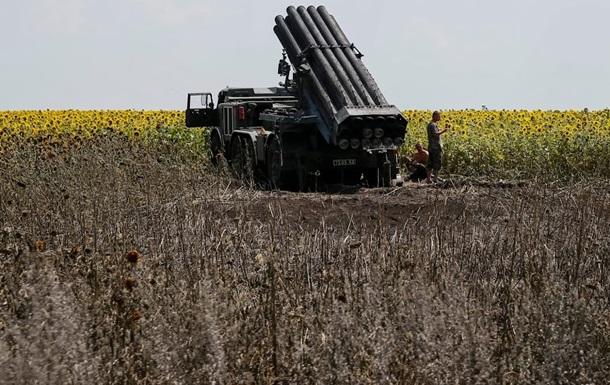 Партия развития Украины призывает ввести мораторий на использование тяжелых вооружений в зоне АТО
