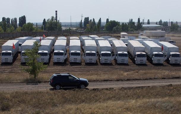 Красный Крест уменьшил число сопровождающих гуманитарного конвоя РФ